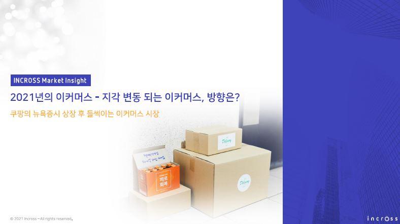 marketinsight.JPG